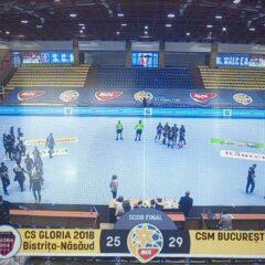 Liga Florilor: Meci bun dar fără șanse! Gloria pierde la 4 goluri cu CSM București!